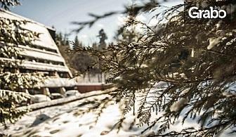 През Декември в Боровец! Нощувка със закуска и възможност за вечеря, плюс сауна