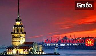 """През Декември в Истанбул! 2 нощувки със закуски, транспорт и възможност за посещение на църквата """"Св. Стефан"""""""