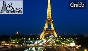През Декември до Париж, Лондон, Брюксел и Амстердам! 7 нощувки с 5 закуски, плюс самолетен и автобусен транспорт