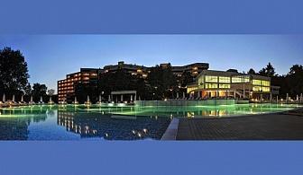 През делнични дни в СПА хотел Хисар за една нощувка от неделя до четвъртък със закуска, минерален басейн, джакузи, сауна и парна баня / 14.05.2017 - 29.05.2017