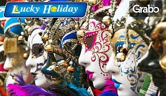 През Февруари на Карнавал във Венеция! 3 нощувки със закуски в Загреб и Лидо ди Йезоло, плюс транспорт