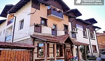 През февруари и март в Добринище, Старата Тонина къща - нощувка (минимум 2) със закуска и вечеря + спа за двама