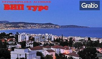 През Февруари до Ница, Милано и Монако! 4 нощувки със закуски, самолетен транспорт от Варна и възможност за Кан и езерото Комо