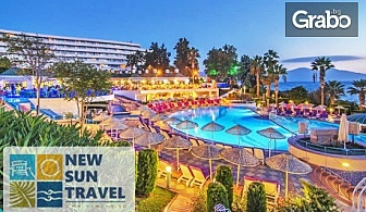 През 2020г в Кушадасъ! 7 нощувки на база All Inclusive в Grand Blue Sky Hotel****