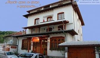 През лятото и есента в Трявна, хотел Извора 3*. Нощувка със закуска и вечеря за двама за 64 лв.