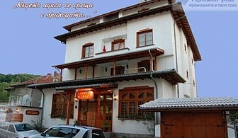 През лятото в Трявна, хотел Извора 3*. Нощувка със закуска и вечеря за двама за 60 лв.