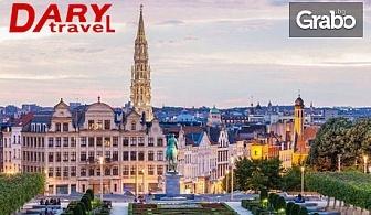 През Май в Белгия! 3 нощувки със закуски в Брюксел, плюс самолетен транспорт от Варна