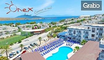 През Май в Бодрум! 7 нощувки на база All Inclusive в Costa Akkan Suites Hotel****, плюс самолетен билет