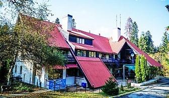 През Май в Боровец! Нощувка със закуска + релакс зона само за 35 лв. в хотел Бреза***