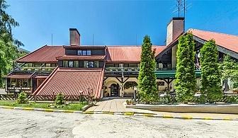 През Май в Боровец! Нощувка със закуска и вечеря* + парна баня, сауна и леден душ в Хотел Бреза 3*!