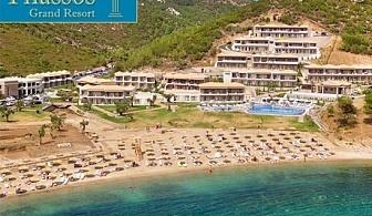 През Май на брега на морето в Гърция в Thassos Grand Resort*****. Нощувка със закуска за двама + басейн. Дете до 12г. БЕЗПЛАТНО