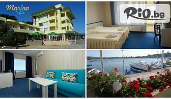 През Май в Китен - на брега на морето! Нощувка със закуска + чадър и шезлонг на плажа за 20лв, от Хотел Марина***