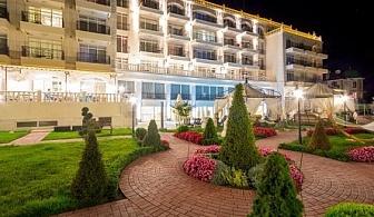През май в любимия хотел на морето - ТЕРМА ПАЛАС *****, КРАНЕВО! All Inclusive почивка на специални цени + ползване на топъл вътрешен басейн и спа център + първо дете до 10г. безплатно!