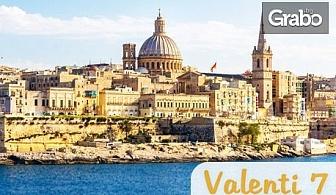 През Май в Малта! 3 нощувки със закуски, плюс самолетен транспорт и летищни такси