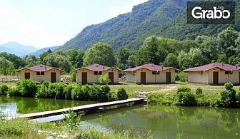 През Май в Рибарица! 2 нощувки със закуски, плюс открит топъл басейн и ползване на язовир за спортен риболов