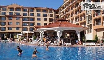 През Май и Септември в Слънчев бряг! Нощувка на база All Inclusive + външен басейн, шезлонг и чадър, от Хотел and СПА Диамант Резиденс 4*