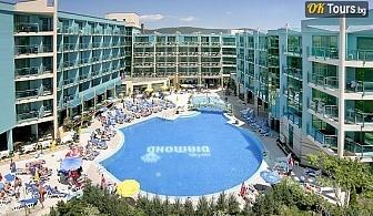 През май в Слънчев бряг - хотел Диамант  All inclusive (от 01 май до 03 юни 2018 г.) . Нощувка за двама в четири звезден хотел - All inclusive изхранване - цена 41.65лв. на човек