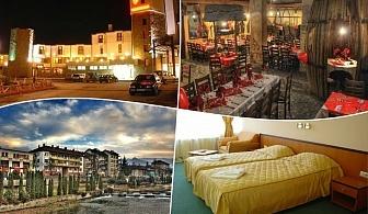 През май  в Троянския Балкан! 2 или 3 нощувки на човек със закуски и  вечери  + релакс пакет в хотел Троян Плаза