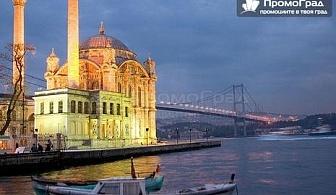 През май и юни в Истанбул и Одрин с посещение на църквата Първо число (4 дни/2 нощувки в хотел Vatan Asur) за 115 лв.