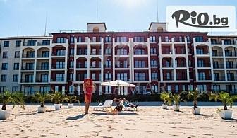 През май и юни на първа линия на плажа в Царево! Нощувка в студио с изглед море, от Хотел Roсamar Beach Resort