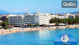 През Май, Юни и Септември в Дидим! 7 нощувки на база All Inclusive в хотел Tuntas***
