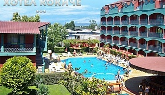 През Май и Юни в Слънчев бряг. 7 нощувки със закуски за ДВАМА, ТРИМА или ЧЕТИРИМА + БАСЕЙН в хотел Кокиче***