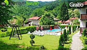 През Май и Юни в Троянския Балкан! 5 нощувки със закуски и вечери, плюс ползване на топъл басейн
