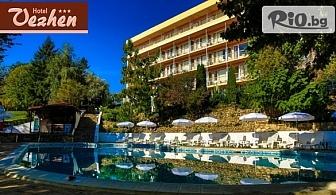 През Май и Юни в Златни пясъци! Нощувка на база All Inclusive + басейн, шезлонг и чадър, от Хотел Вежен 3*