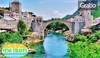 През Май до Загреб, Плитвички езера, Сплит, Дубровник, Будва и Котор! 5 нощувки със закуски и вечери и транспорт