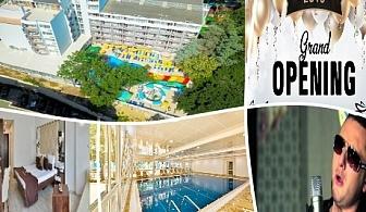 През май в Златни пясъци!  Нощувка на база All Inclusive + басейн, СПА и аквапарк в НОВИЯ хотел Престиж Делукс Хотел Аквапарк Клуб****