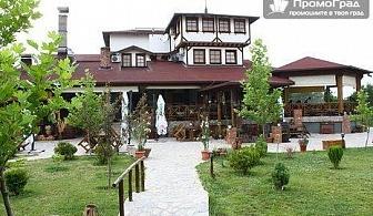 През март до Етно село Тимчевски с празнична вечеря и посещение на Крива Паланка за 110.50 лв.