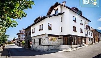 През ноември в новооткрития хотел Campanella 3*, Банско! 1, 2 или 3 нощувки със закуски и вечери, безплатно за дете до 3.99 г., Бонус: при група от 6 човека - транспорт до с. Баня, гр. Добринище