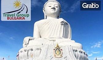 През Ноември в Тайланд! 7 нощувки със закуски на остров Пукет, плюс самолетен транспорт