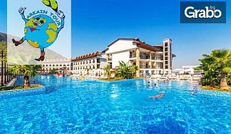 През Октомври в Дидим! 7 нощувки на база All Inclusive в хотел Ramada Resort 4*
