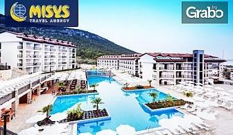 През Октомври в Дидим! 7 нощувки на база All Inclusive в Хотел Ramada Resort & Aquapark****