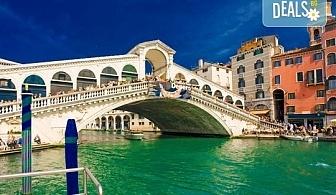 През октомври в Хърватия и Италия, с посещение на Загреб, Венеция, Верона и възможност за шопинг в Милано! 3 нощувки, закуски и транспорт!
