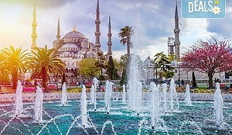 През октомври в Истанбул и Одрин, със Запрянов Травел! 2 нощувки със закуски в хотел 3*, транспорт и програма