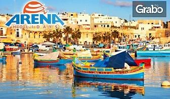 През Октомври до Малта! 3 нощувки със закуски, плюс самолетен транспорт