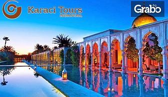 През Октомври в Мароко! 7 нощувки със закуски, плюс самолетен транспорт и възможност за водопадите Узуд