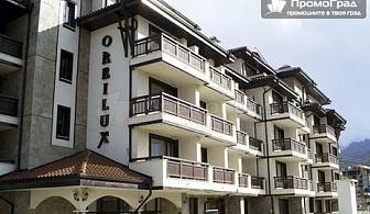 През пролетта в Пирин планина. 2 нощувки със закуски и вечери +1 частичен масаж на човек  за двама в хотел Орбилукс