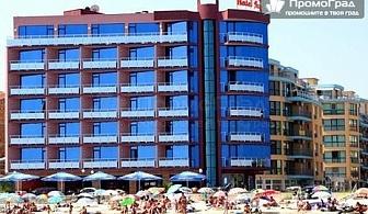 През пролетта (14.4-05.06) в  Поморие - нощувка за двама на база All inclusive в хотел Съни Бей за 83.60 лв.