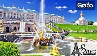 През пролетта до Стокхолм, Хелзинки, Санкт Петербург, Нарва и Талин! 7 нощувки с 5 закуски и 3 вечери, плюс самолетен билет