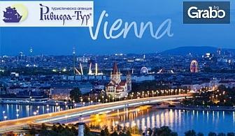 През Септември в Будапеща и Виена! 2 нощувки със закуски, плюс транспорт, от Ривиера Тур