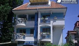 През септември (1.9-30.9) в хотел Демира 2*, Китен. Нощувка със закуска и вечеря за двама за 46 лв.