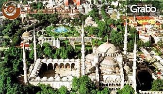 През Септември до Истанбул! 2 нощувки със закуски в хотел Courtyard By Marriott****, плюс транспорт и посещение на Одрин