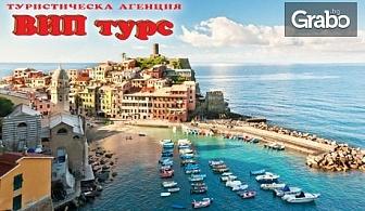 През Септември до Италия! 7 нощувки, 6 закуски и 7 вечери в Римини, плюс самолетен транспорт от Варна