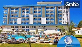 През Септември в Кушадасъ! 7 нощувки на база All Inclusive в хотел My Aegean Star****