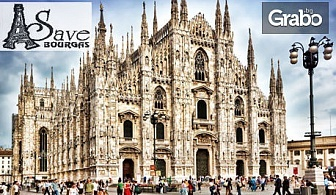 През Септември до Лидо ди Йезоло и Милано! 5 нощувки със закуски и вечери, плюс самолетни билети