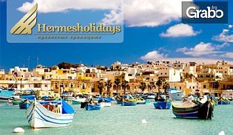 През Септември в Малта! 3 нощувки със закуски, плюс самолетен транспорт