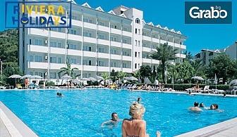 През Септември в Мармарис! 7 нощувки на база All Inclusive в Хотел Pineta Club***